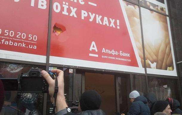 Появилось видео погрома в офисах Альфа-банка