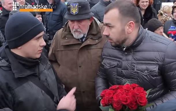 В Одессе памятник Небесной Сотни открывали со стычками