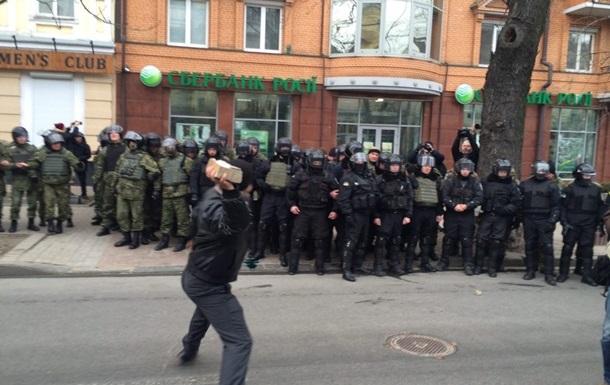 Итоги 20 февраля: Погромы в Киеве, протесты в РФ