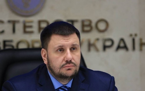 Партия экс-министра намерена участвовать в выборах в Раду