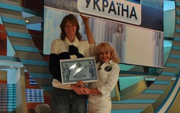 Умерла самая высокая женщина Украины