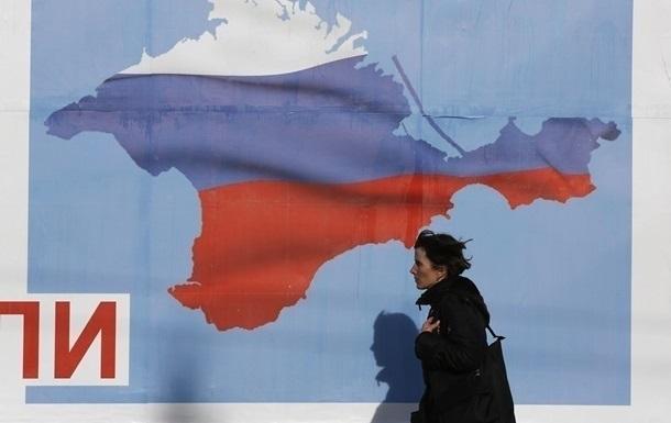 Київ визнав, що Крим масово підтримав Росію