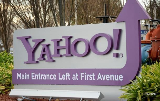 Yahoo продає свій основний бізнес