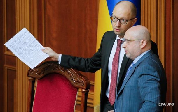 Підсумки 22 лютого: Стенограма РНБО і  Майдан-3