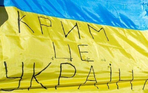 В Мелитополе показали карту Украины без Крыма