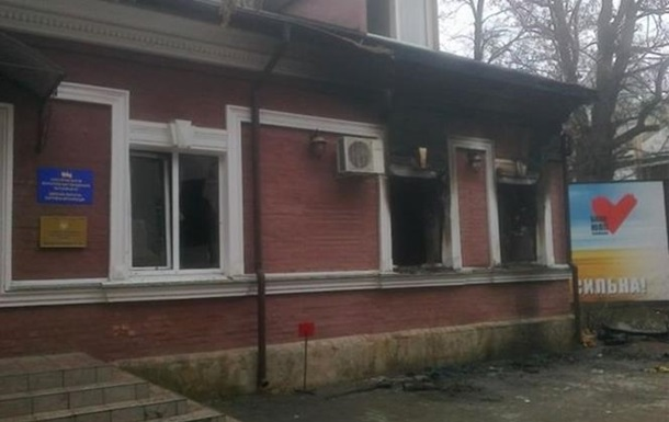 В Одесі пограбували офіс Батьківщини