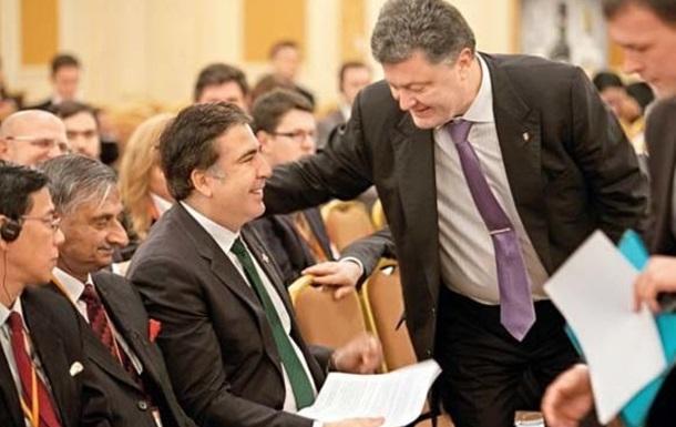 Саакашвили: Во всем виноват Порошенко