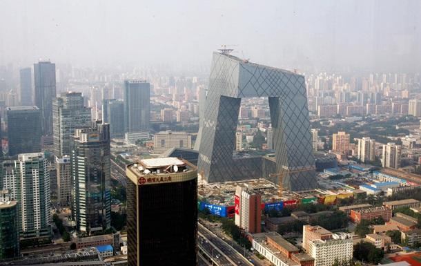 Пекін став всесвітньою  столицею мільярдерів