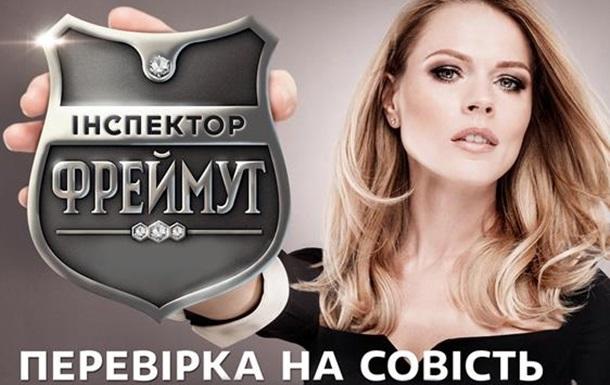 ЮЛИЯ ТИМОШЕНКО-ОЛЬГА ФРЕЙМУТ. СЧЕТ 0-1