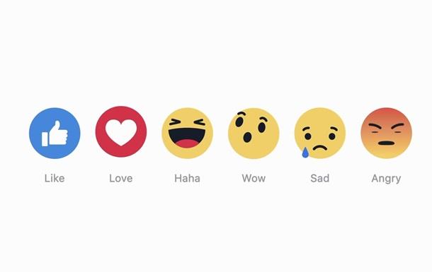 Facebook запустив альтернативу  лайкам