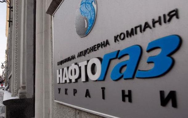 Кожна сім'я скинулась по 2200 грн на утримання «рентабельного» Нафтогазу