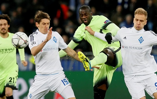 Динамо пропустило три гола от Манчестер Сити