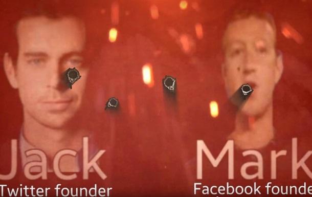 ІДІЛ погрожує засновникам Facebook і Твіттер