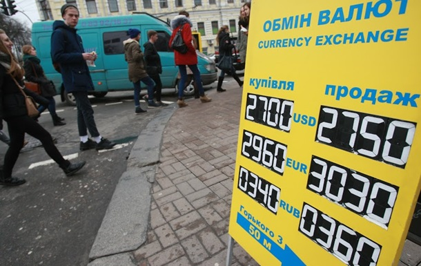 Уряд наповнює бюджет  доходами  від інфляції - нардеп