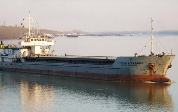 Украина продала России корабль в 2015 году - SIPRI