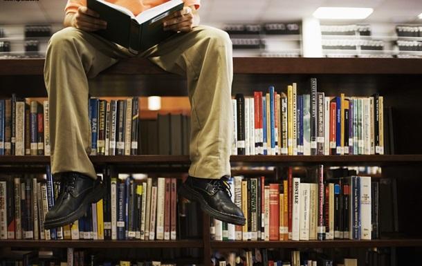 Уряд вирішив популяризувати читання