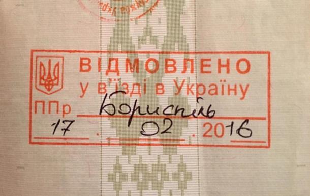 Співакові Максу Коржу заборонили в їзд в Україну