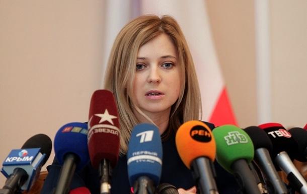 Поклонська пригрозила Авакову за повернення Криму