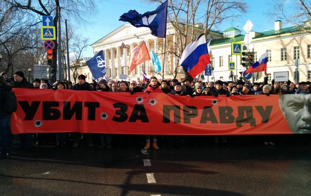 У Москві проходить траурна хода пам яті Нємцова