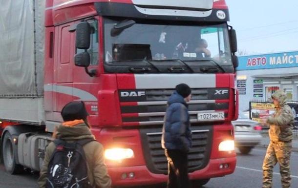 Київ: Протести не заважають руху російських фур