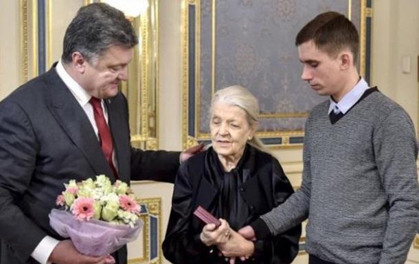 Умерла народная артистка Украины Валерия Вирская