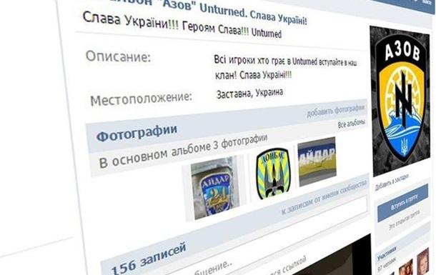 Доступ к «ВКонтакте» могут закрыть