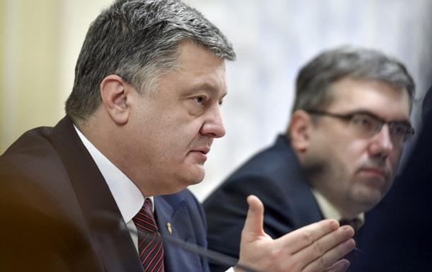 Порошенко призначив членів комісії з обрання глави Держбюро розслідувань
