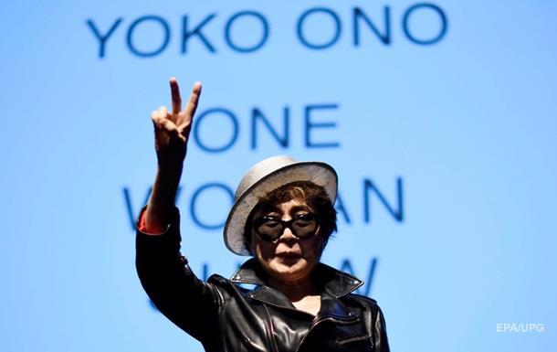 Йоко Оно виписали з лікарні