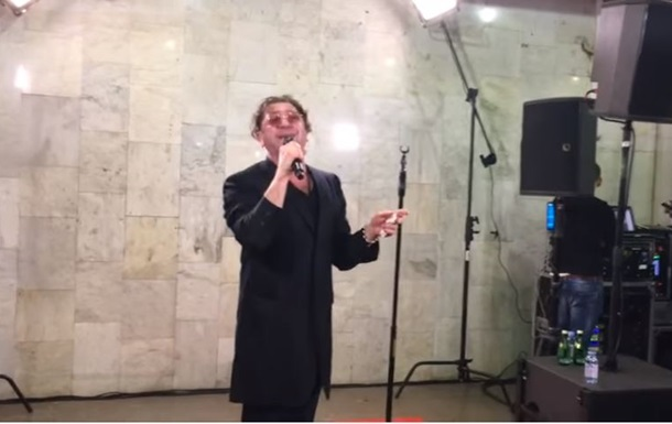 Лепс заспівав у московському метро