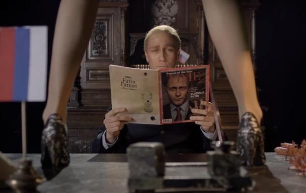 У Словенії зняли кліп-пародію на Путіна