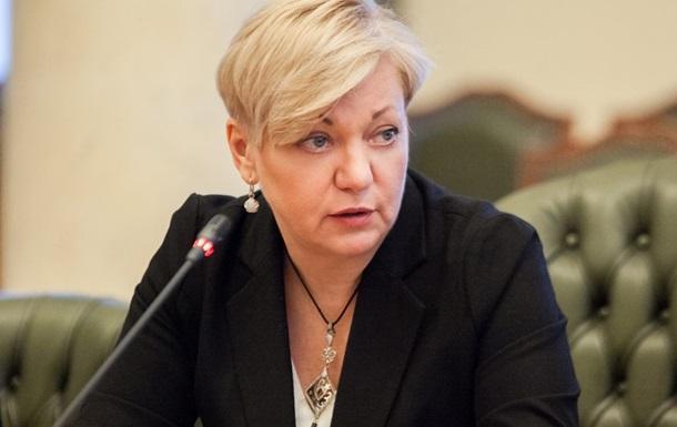 Гонтарева стала антилідером народної довіри - опитування