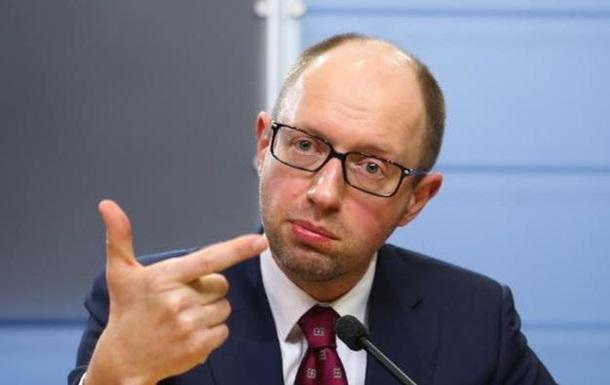 Яценюк выставляет Украину на аукцион