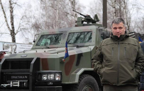 Аваков раскритиковал приговор водителю BMW