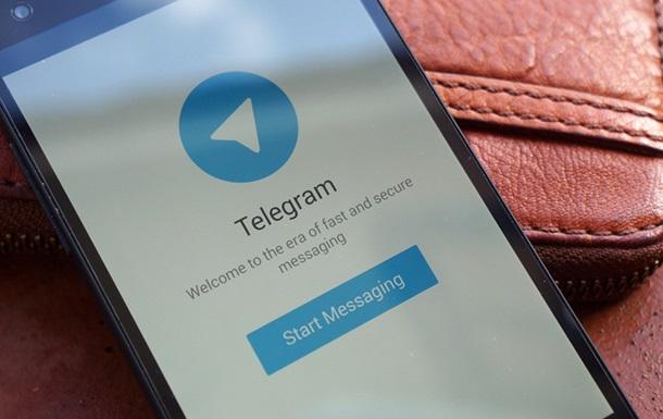 Apple назвала  вредным  Telegram Дурова