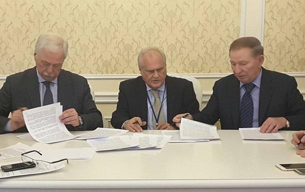 У Мінську ухвалили два документи щодо Донбасу