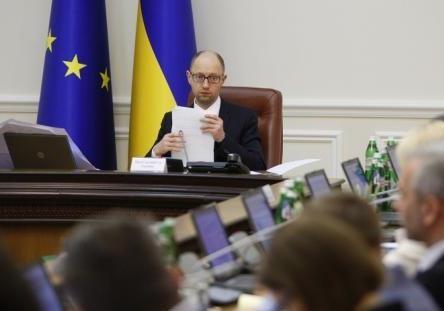 Кабінет Міністрів розгляне стратегію подолання бідності