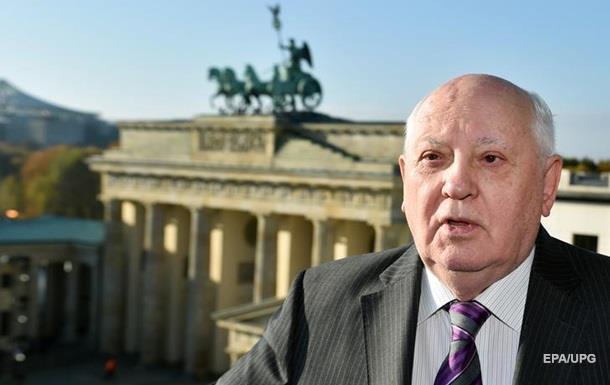 Горбачев раскрыл секрет долголетия