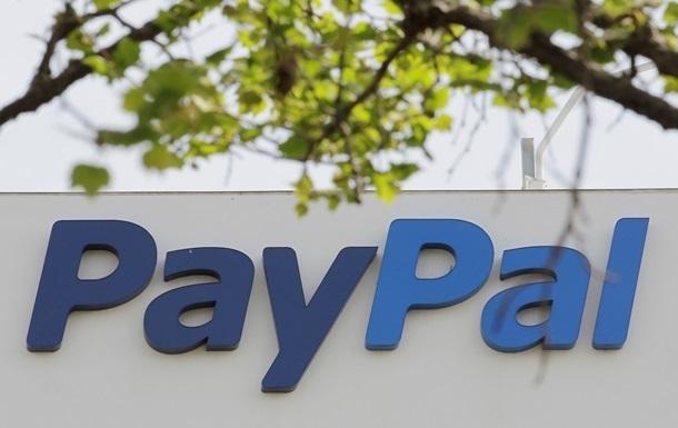 PayPal в Украине пока не предвидится