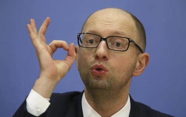 Правительство Яценюка сделало профицит госбюджета за счет пенсионеров