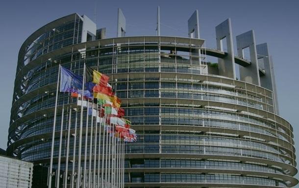 В ЄП порадили Раді не скасовувати депутатську недоторканність