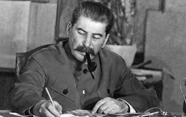 Сталіна люблять 17% українців - опитування