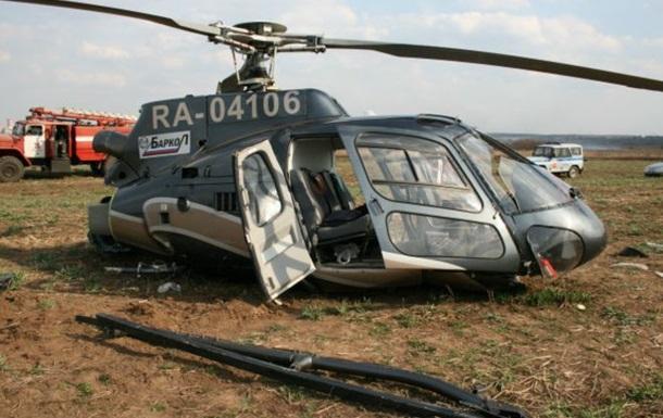 В России рухнул вертолет, есть погибшие