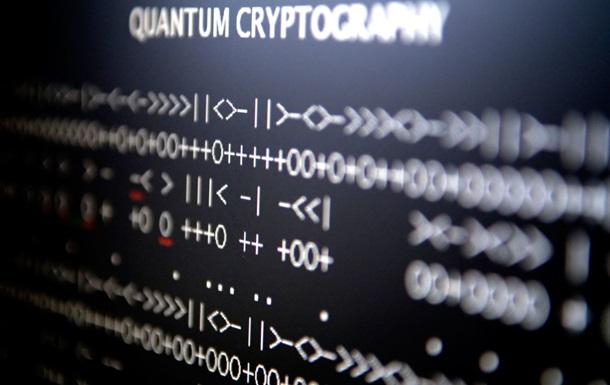 Створено квантовий комп ютер, який зламає будь-яку систему