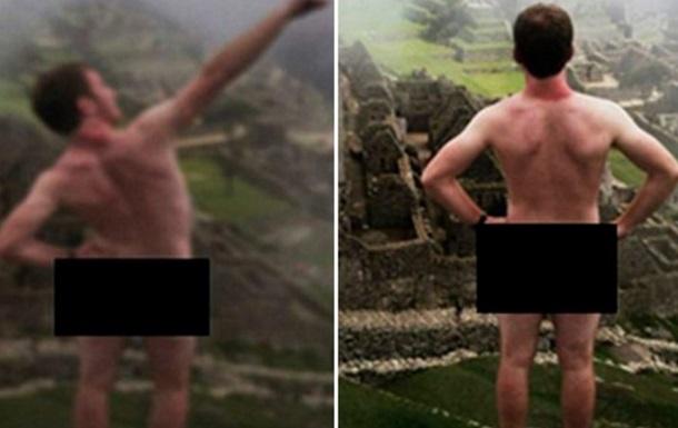 Туристів заарештували за голі фото в Мачу-Пікчу