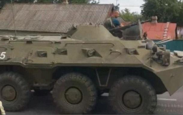 Експерти відстежили рух конвою  Бука  по ДНР