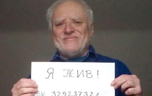 Герой мемів Гарольд відкрив сторінку у Вконтакте