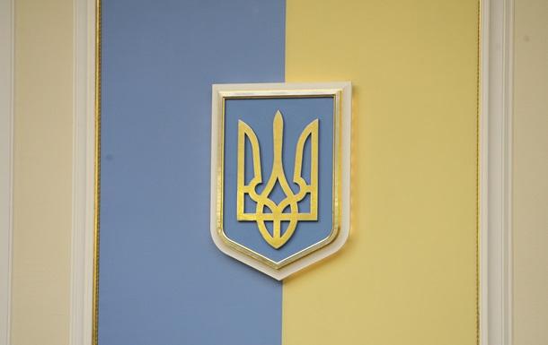 В Украине создадут комитеты общественного действия
