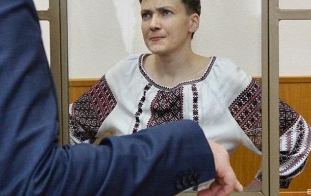 Надежда Савченко сделала официальное объявление, в котором заявила, что отказыва
