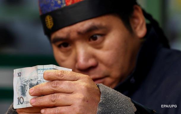 Юань визнаний МВФ міжнародною резервною валютою