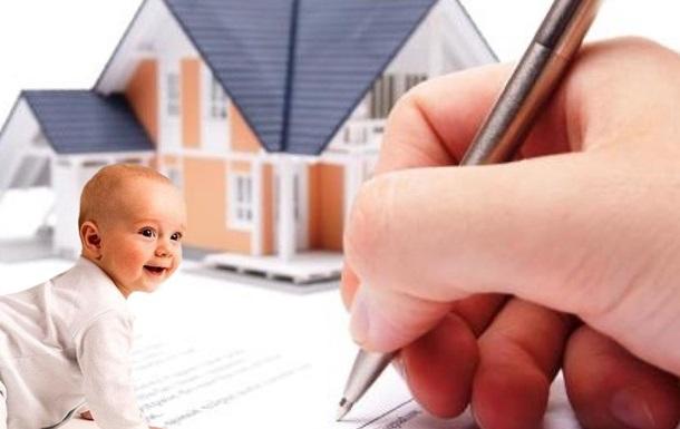 Недвижимость вместо алиментов: правовые нюансы